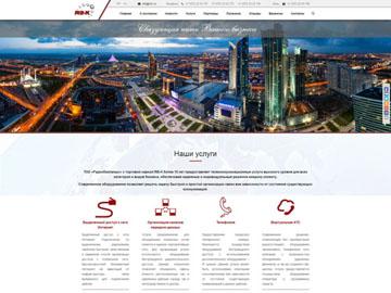 Запуск нового сайта rbk.kz